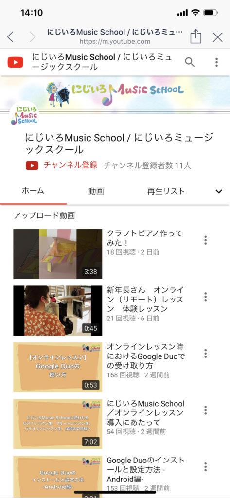 YouTubeチャンネル画像